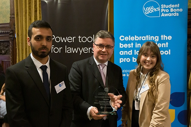 Best Contribution by a Team of Students: Swansea Law Clinic, Hillary Rodham Clinton School of Law, Swansea University
